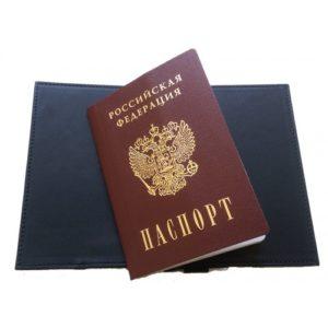 экранирующая обложка для паспорта