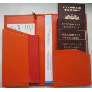 Бумажник путешественника