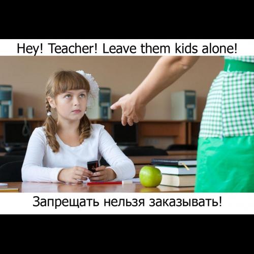 чехол на школьный телефон